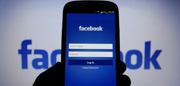 شرح طريقة حذف وإزالة حساب الفيس بوك نهائياً