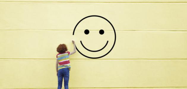 طرق تحقيق السعادة