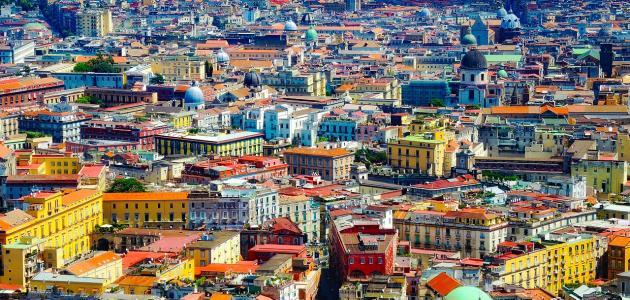 مدينة نابولي في إيطاليا