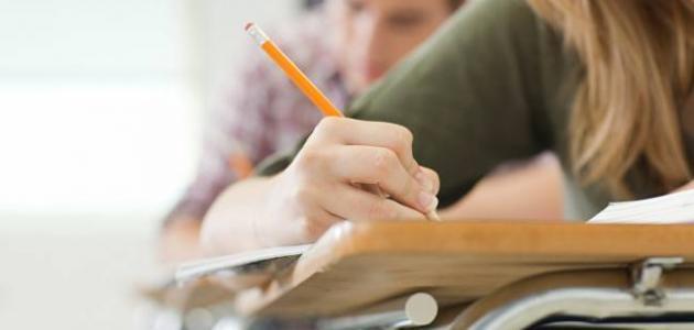 طرق المذاكرة الصحيحة في الثانوية العامة
