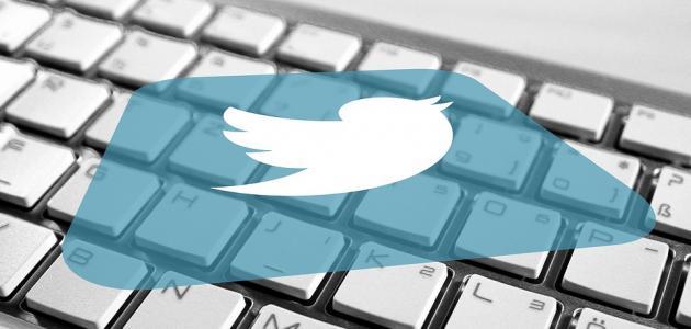 إنشاء حساب تويتر عربي جديد
