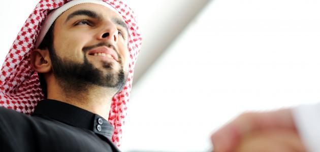 صفات الرجال في الإسلام
