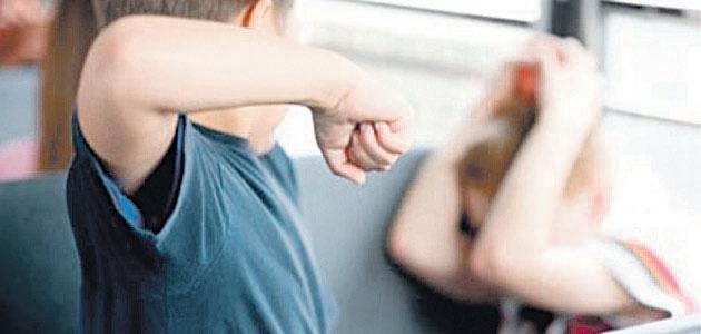 طرق علاج العنف المدرسي