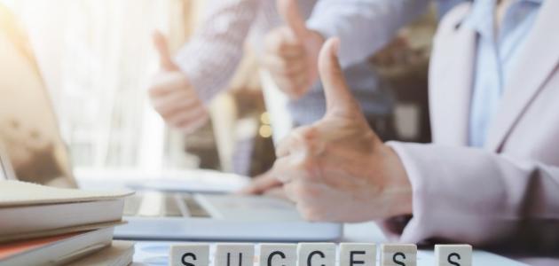 صفات القيادة الإدارية الناجحة