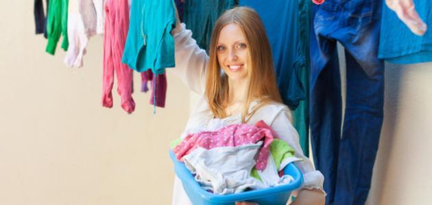 طرق غسيل الملابس