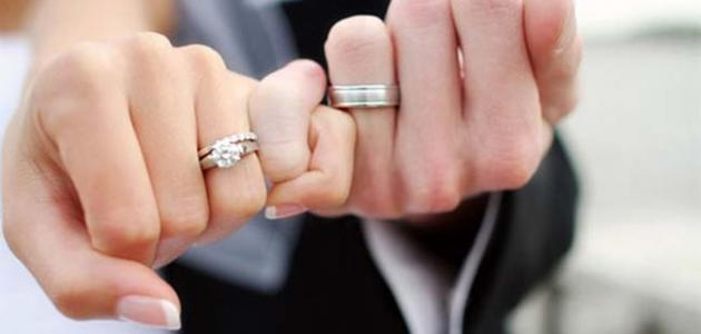 مواصفات الزوج الرومانسي