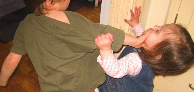 طرق علاج العنف عند الأطفال
