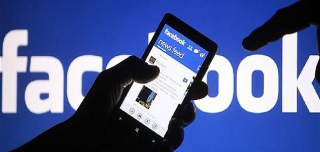طريقة تسجيل حساب في فيس بوك لأول مرة