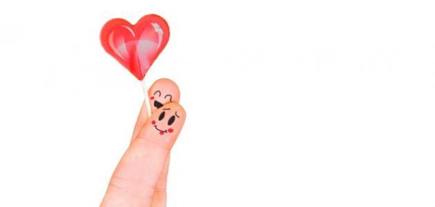 طرق تحقيق السعادة بين الزوج والزوجة