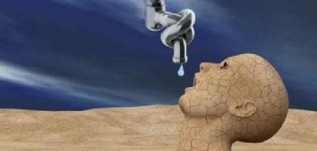 تعبير عن نقص المياه
