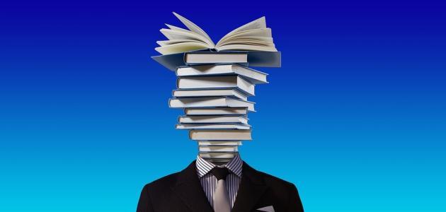 تعريف القراءة