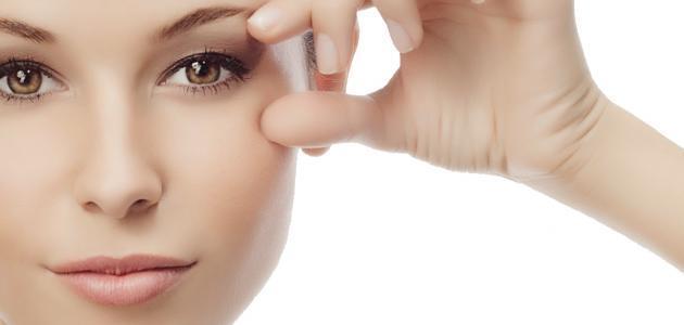 طريقة إزالة الهالات السوداء تحت العينين