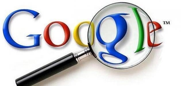 إنشاء مدونة مجانية على جوجل