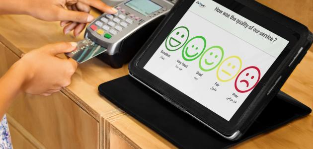 طرق قياس رضا العملاء