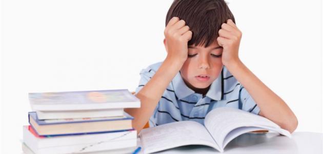 طرق علاج صعوبات التعلم عند الأطفال