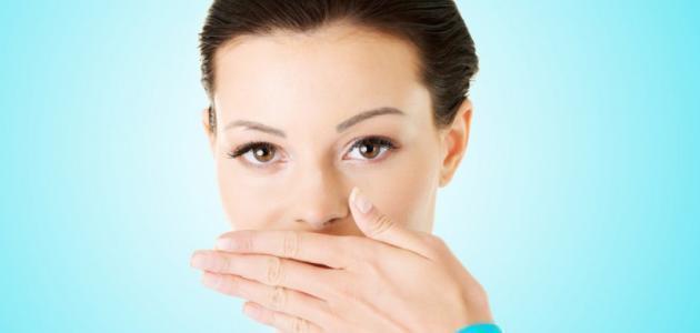 طرق لجعل رائحة الفم جميلة