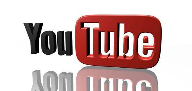 شرح عمل حساب باليوتيوب