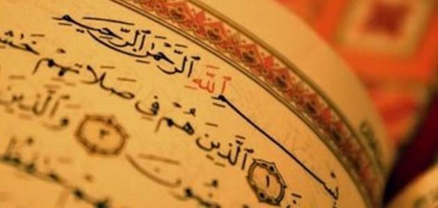 ما يمنع الخشوع في الصلاة