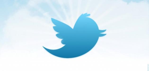 عمل حساب في تويتر