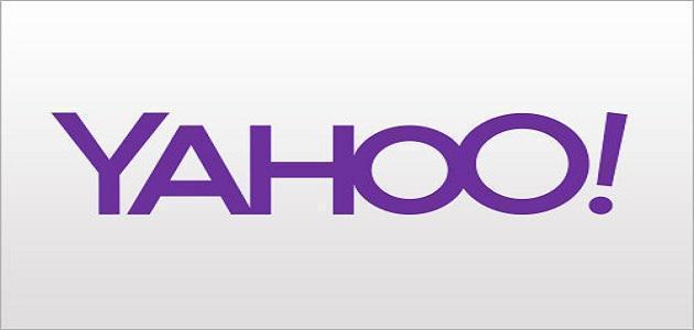 yahoo-messenger-download