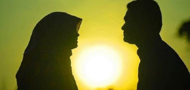صفات الزوج المسلم