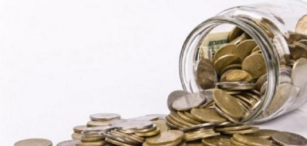 كيف يتم حساب زكاة المال