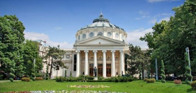 ماذا تعرف عن رومانيا