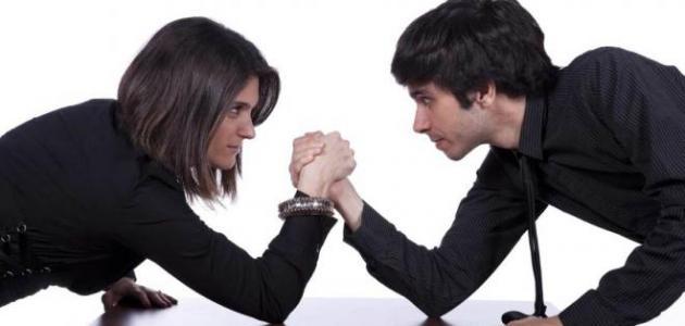 كيف أكون قوية الشخصية أمام زوجي