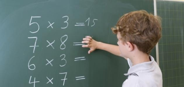 كيف نتعلم جدول الضرب