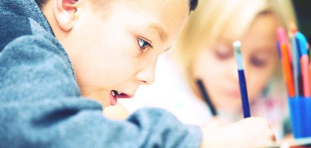 صعوبات التعلم والبرامج العلاجية