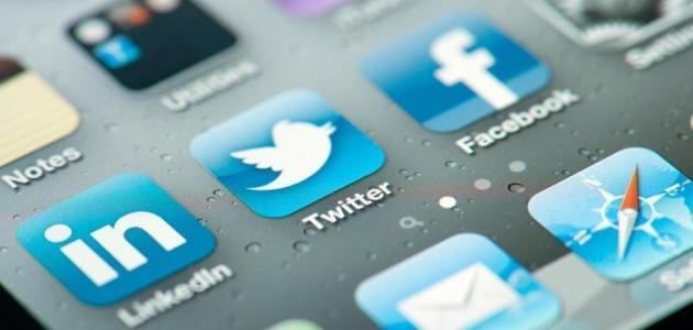 كيفية إنشاء حساب على التويتر