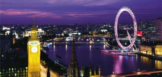 مدينة دبلن في لندن