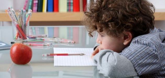 طرق تعليم ذوي صعوبات التعلم