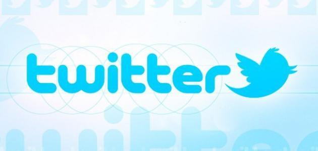 طريقة توثيق الحساب في التويتر