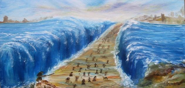 غرق فرعون