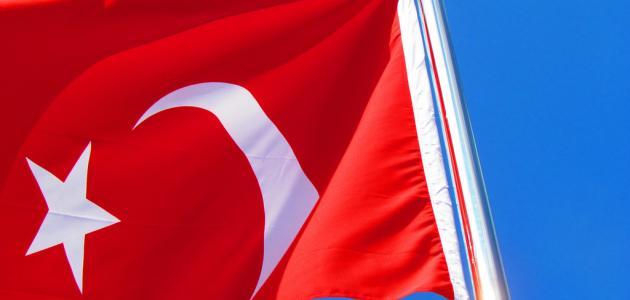 ما هي عاصمة تركيا
