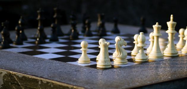 شرح كيفية لعب الشطرنج