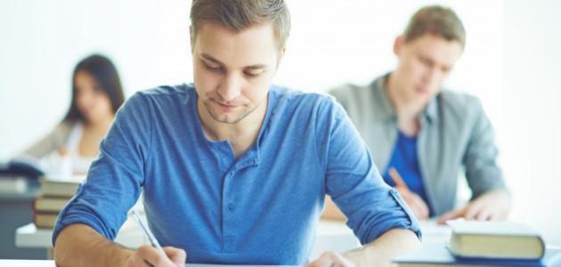 طرق المذاكرة الجامعية