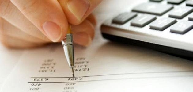 طرق تحديد تكلفة المخزون