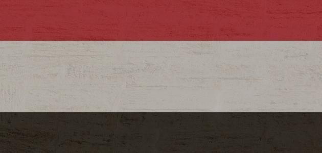 مدينة باجل في اليمن