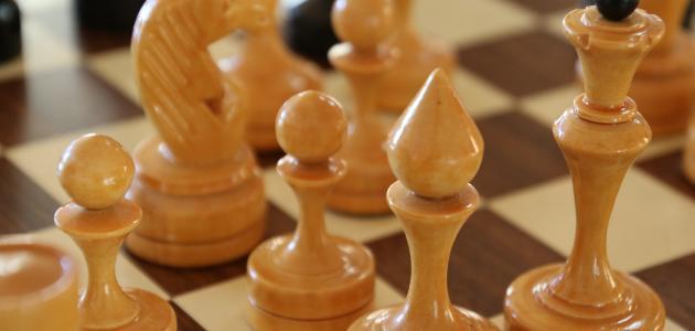 قوانين لعبة الشطرنج للمبتدئين