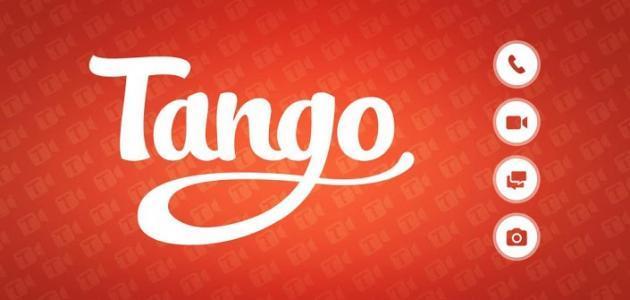 طريقة استخدام تانجو