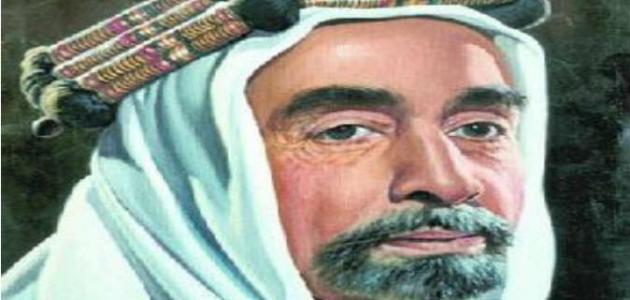 صفات الملك المؤسس عبد الله بن الحسين