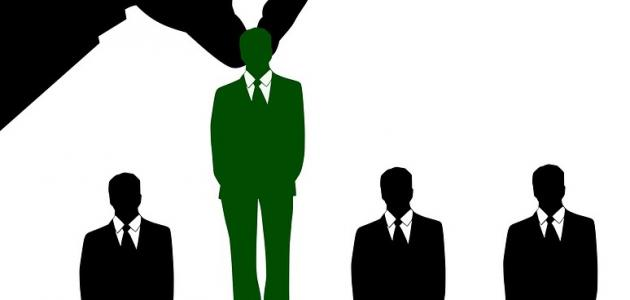 طرق اختيار الموظفين