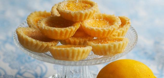 طريقة تارت الليمون