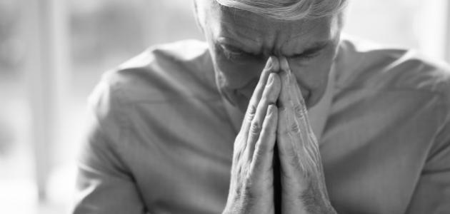 ضغط الدم عند كبار السن