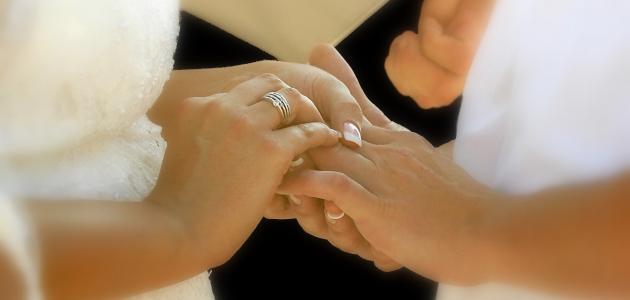 تفسير حلم رؤية الزواج