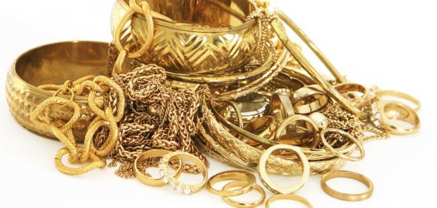 تفسير حلم رؤية الذهب