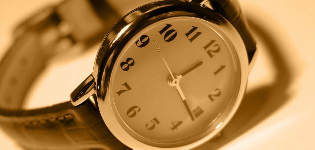 تفسير الساعة في الحلم