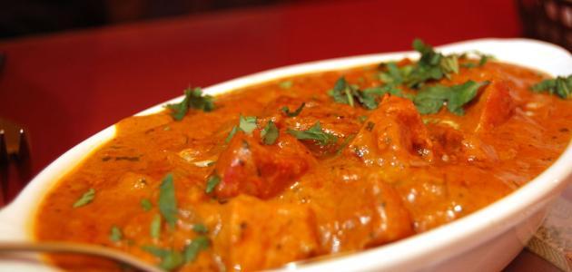 طريقة عمل صالونة دجاج هندي